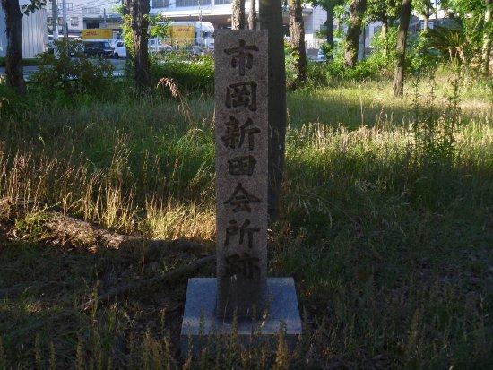 Ichioka Shindenkaisho Mark