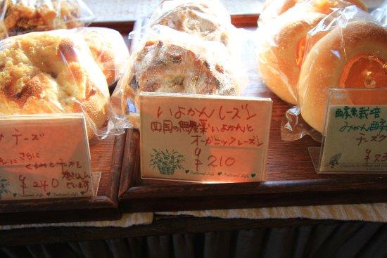 Hekinan, Japonya: 店内の様子