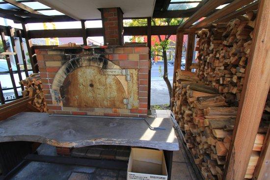 Hekinan, Japón: パンを焼く窯