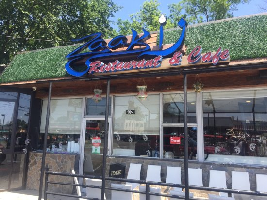 Lunch In Zaki Restaurant In Falls Church Virginia Review Of