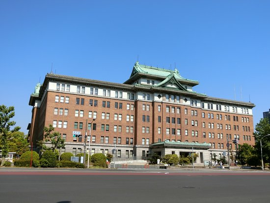Aichi Prefectural Office Main Building