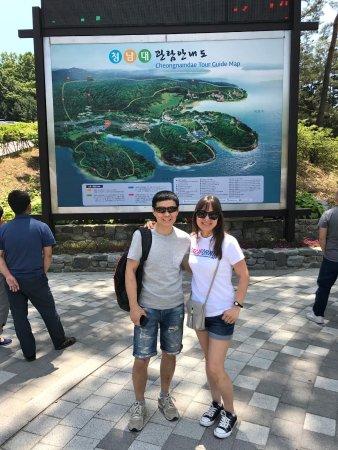 Cheongju, เกาหลีใต้: 청남대 отличное место для прогулок на свежем воздухе