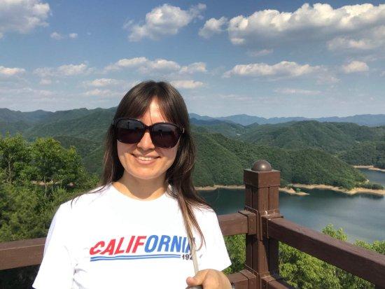 Cheongju, เกาหลีใต้: Прекрасные виды со смотровой беседки