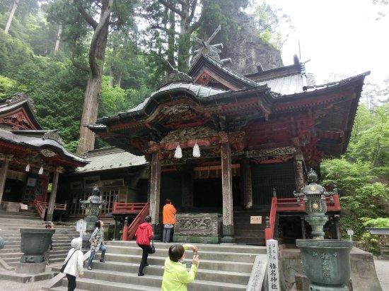 Haruna Shrine