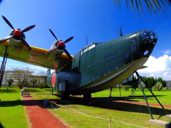 Kanoya, Japan: 日本でもここでしか見られない飛行艇
