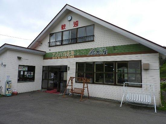 Kenbuchi-cho