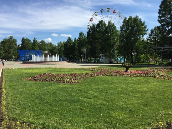 City Park of 60 Years Anniversary of Tatarstan Oil