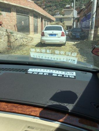 Luxi County, الصين: spulatura dei cereali