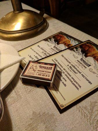 Chemodan: Фишки ресторан