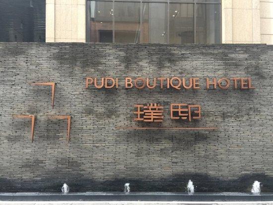 Pudi Boutique Hotel: photo1.jpg