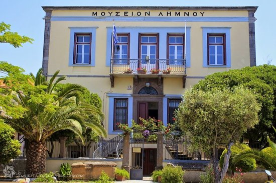 Myrina, Greece: Museum of Lemnos