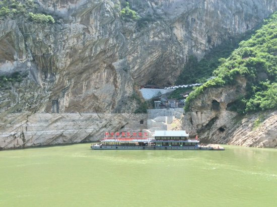 Yichang, China: Three gorges area