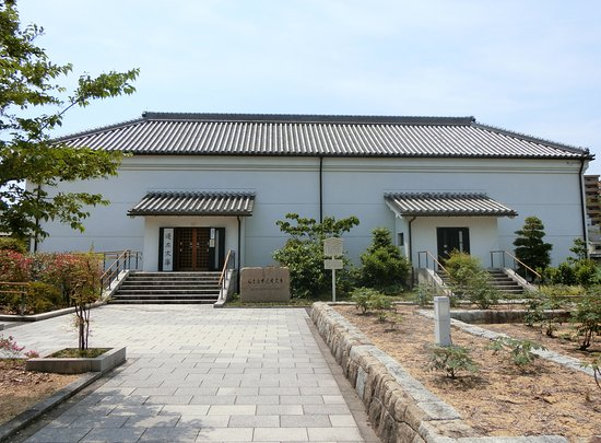 Nagoya City Hosa Bunko