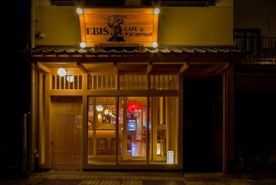 EBIS CAFE and PACHINKO (高山市...