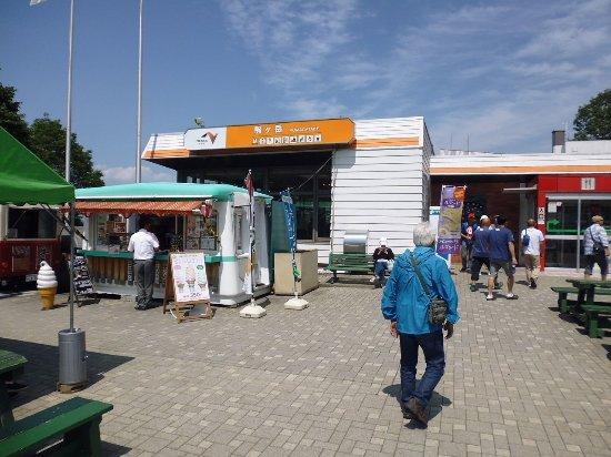 Komagatake Service Area - Oubound