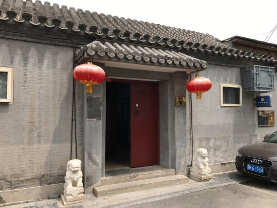 Beijing Sihe Courtyard Hotel: Very comfortable family hotel in the heart of Beijing