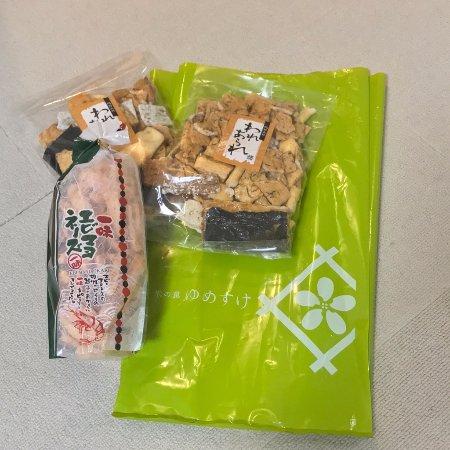 Ono, Japan: おみやげに購入
