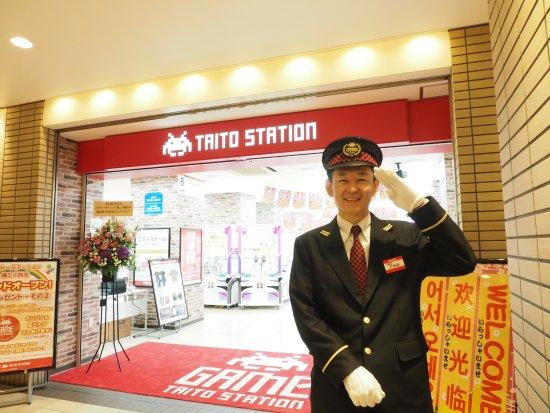 Taito Station Umesankoji
