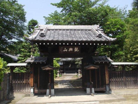 Rinko-ji Temple