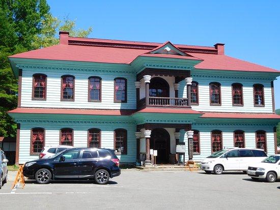 Old Minami Aidu-gun Government Office