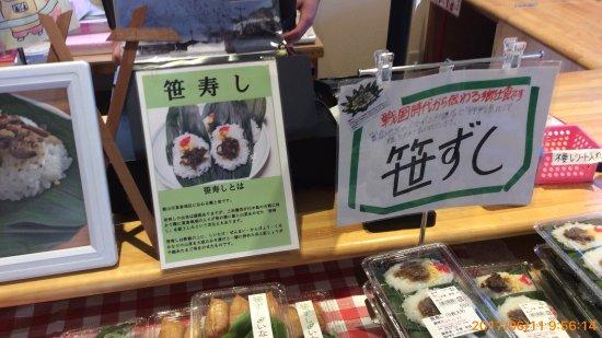 Restaurantes en Nakano