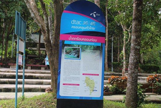 Khlong Thom, Thailand: thermal hot water klong