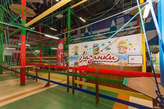 Children's Club Lazanki