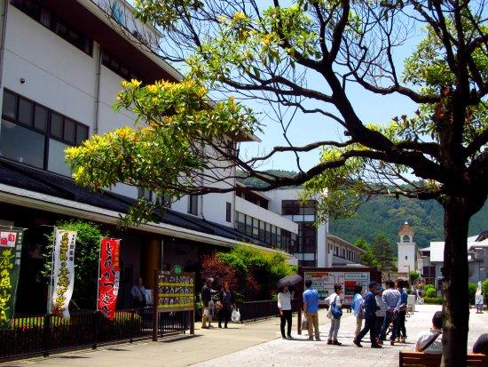Aya-cho, Japón: 飲食店街