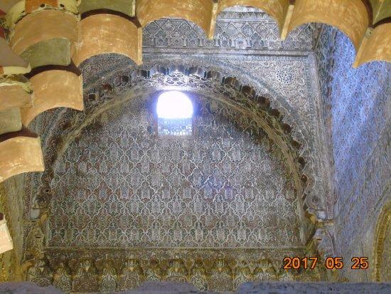 Detalle decoraci n de lacer a picture of mezquita - Decoracion cordoba ...