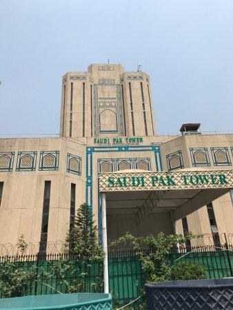 Saudi Pak Tower Building: photo0.jpg