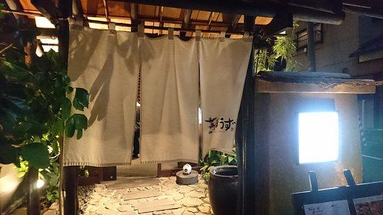 Kaisenya Negibozu : DSC_4930_large.jpg