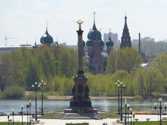 Monument 1000 Years of Yaroslavl
