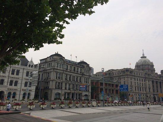 Bund International Architecture Exhibition: photo0.jpg