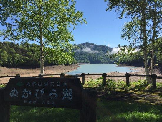 Lake Nukabira