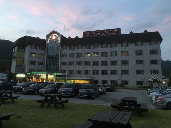 Chungju Foto