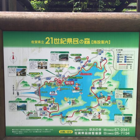 森 県民 の 21 世紀 21世紀の森と広場ご利用案内 21世紀の森と広場 松戸市