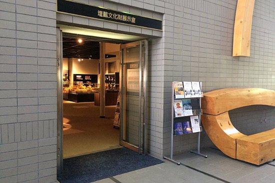 Sapporo City Maizo Bunkazai Center