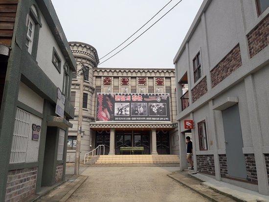 Suncheon, Corée du Sud : Open Film Set (July 2016)