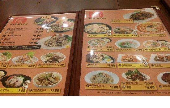 Menu Qq Noodle Picture Of Qq Noodle House Singapore Tripadvisor