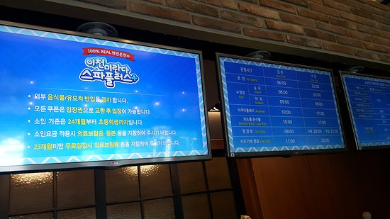 Icheon, Sydkorea: 20170612_120439_large.jpg