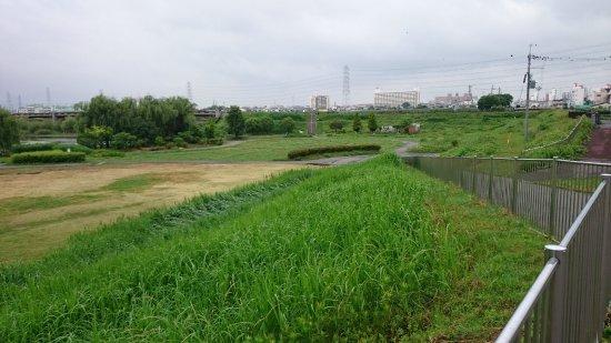 Osaka Prefecture, Japón: Konchigawa Kuroshio Green Space