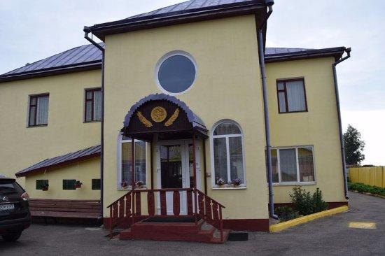 Zazer'ye, Weißrussland: Главный вход в дом