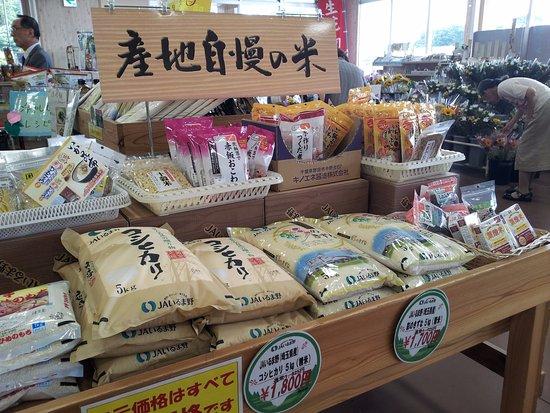 Sayama, اليابان: 米コーナー