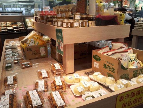 Sayama, Japan: 生菓子コーナー
