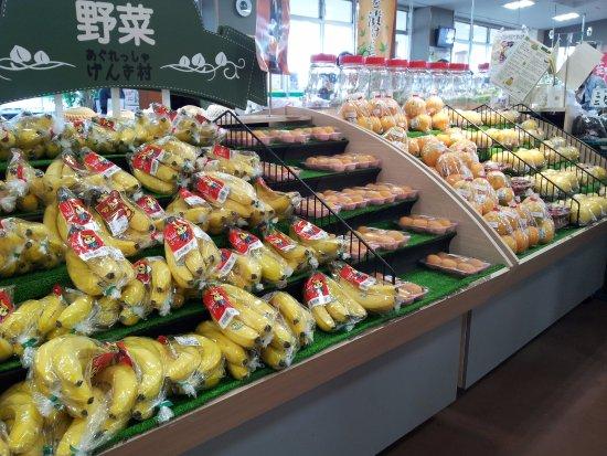 Sayama, Japan: 果物コーナー(バナナ・枇杷など)