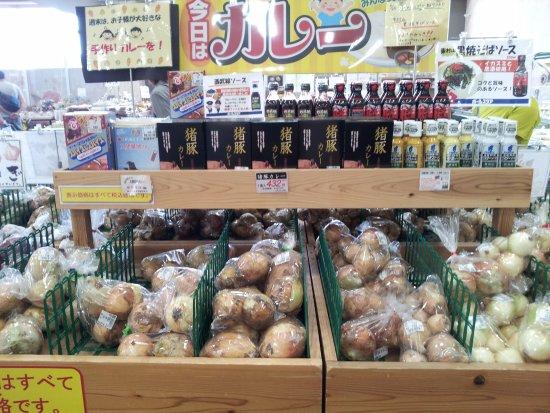 Sayama, Japan: 野菜コーナー(玉葱)