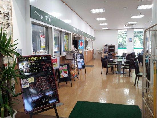Sayama, Jepang: フードコート