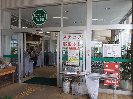 Sayama, Japan: 店舗入口