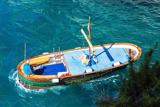 カプリ リラックス ボート
