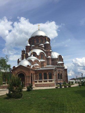 Republic of Tatarstan, Rusia: photo1.jpg